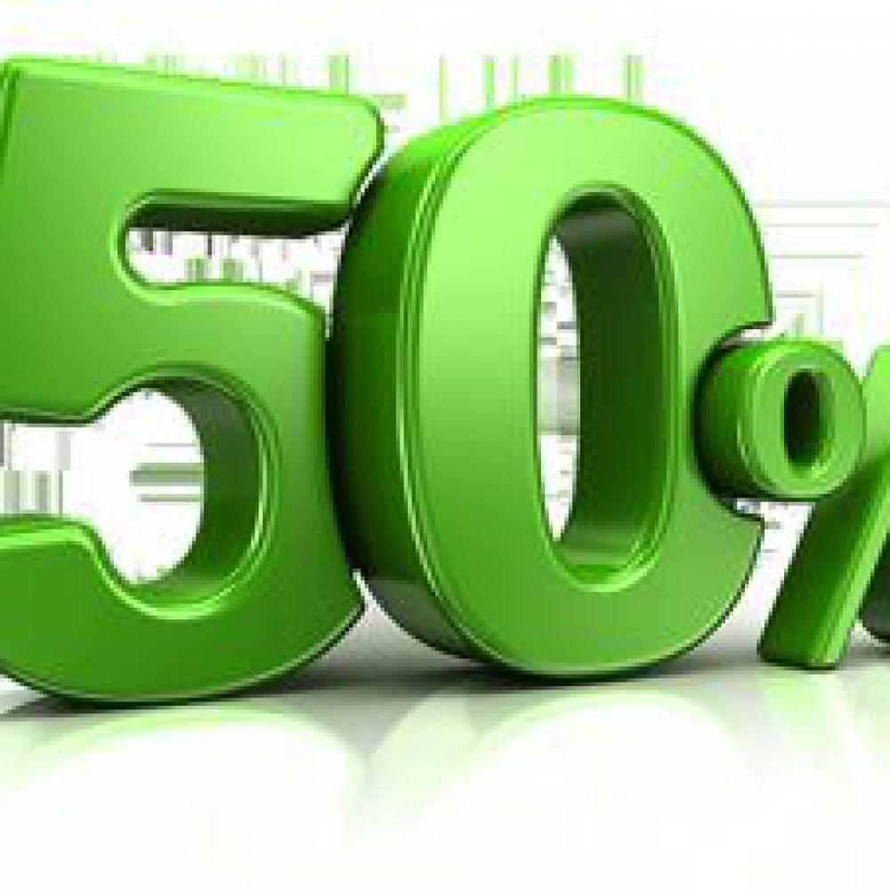 Скидка на обслуживание второго больного — 50 процентов